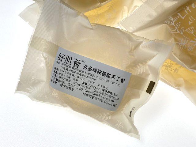 芬多精胺基酸手工皂
